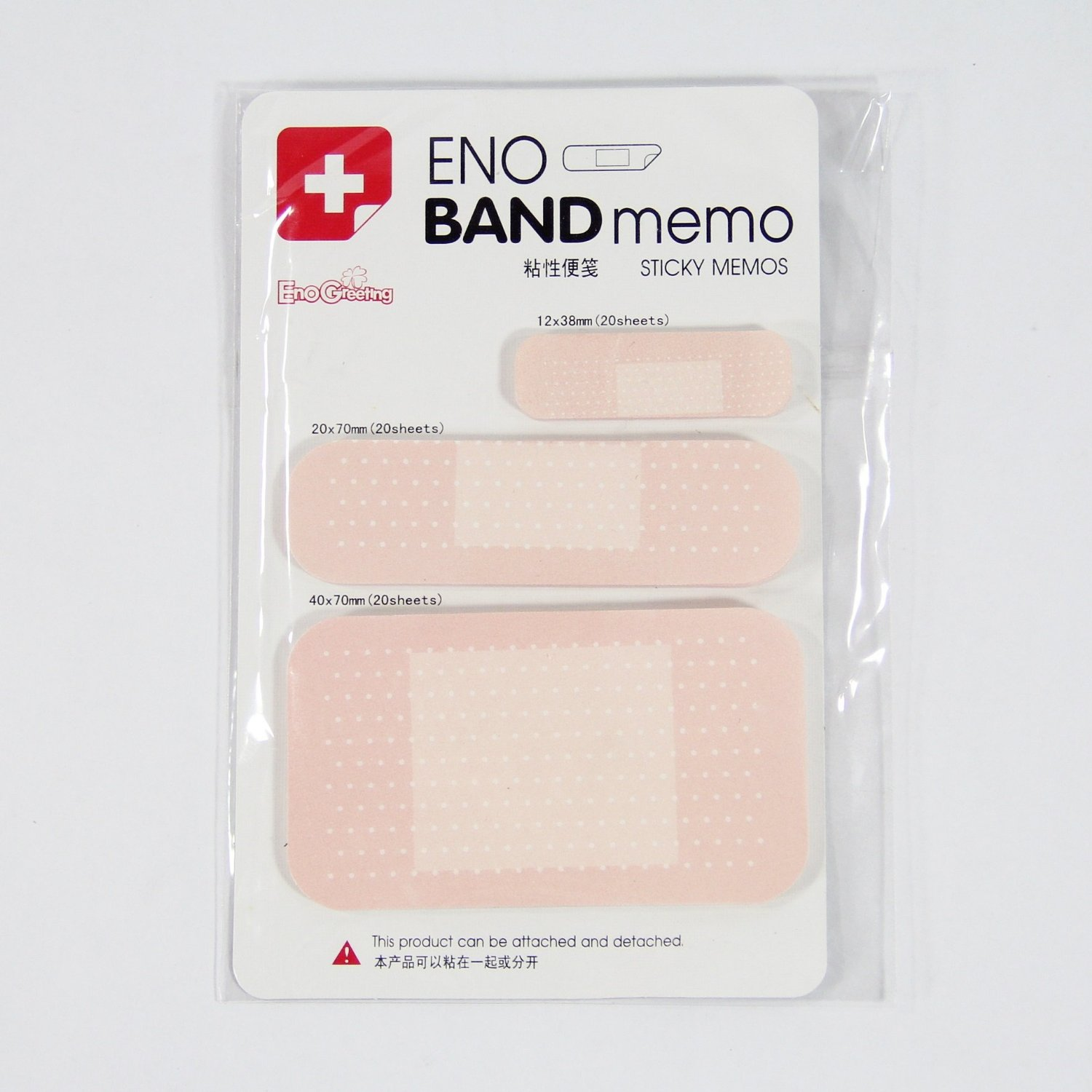 Band Aid Memo Pads Sticky Notes